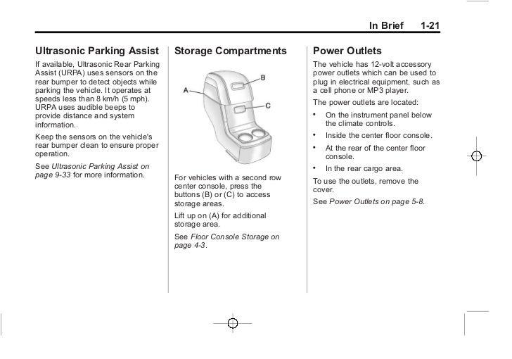 2012 chevy volt navigation manual