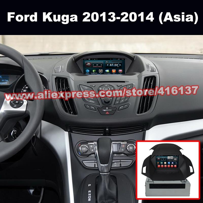 2014 ford escape radio manual