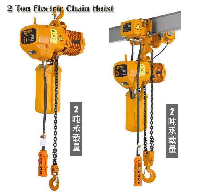 dayton 2 ton electric chain hoist manual
