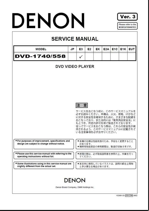 denon dp-30l service manual