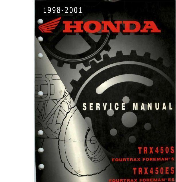 1998 acura integra service manual pdf