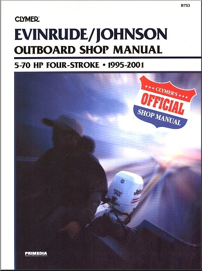 70 hp johnson outboard motor shop manual